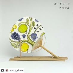#Repost @arco_store • • • • • • 【arco store osaka】  kuoviからうちわが発売されました!  オーガニックの上質な生地を使用し 京都の創業 110年老舗傘専門店が きちんとした手間と時間をかけ 1つ1つ手作業で作り上げたうちわです。  オーチャードは 50年の時を超えても色褪せること無く 世界中にファンを持ち根強い人気のデザインの1つです。  うちわは仰ぐのはもちろん 夏に飾れる、インテリアとして 使っていただけます。  ・kuovi リネンうちわ S...¥2700+tax ・kuovi リネンうちわ M...¥6000+tax  #arcostore #アルコストア #ルクアイーレ #大阪 #梅田 #kuovi #finland #北欧 #北欧デザイン #うちわ #きもの #birgerkaipiainen #design #orchard #handmade #japanesefan